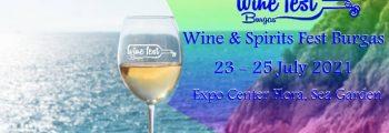 Бургас ни очаква с Wine and Spirits Fest Burgas