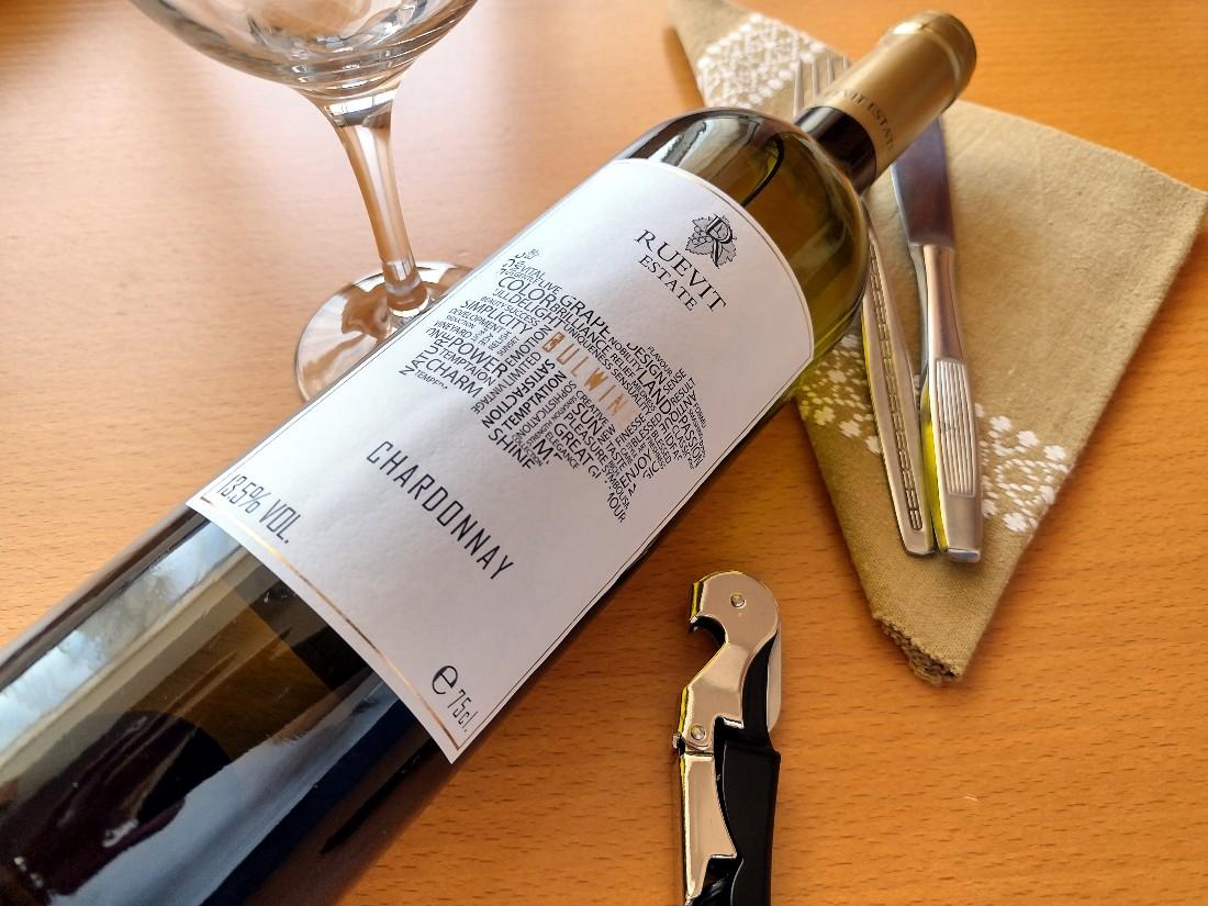 Bulwine Chardonnay 2020 – Ruevit Estate