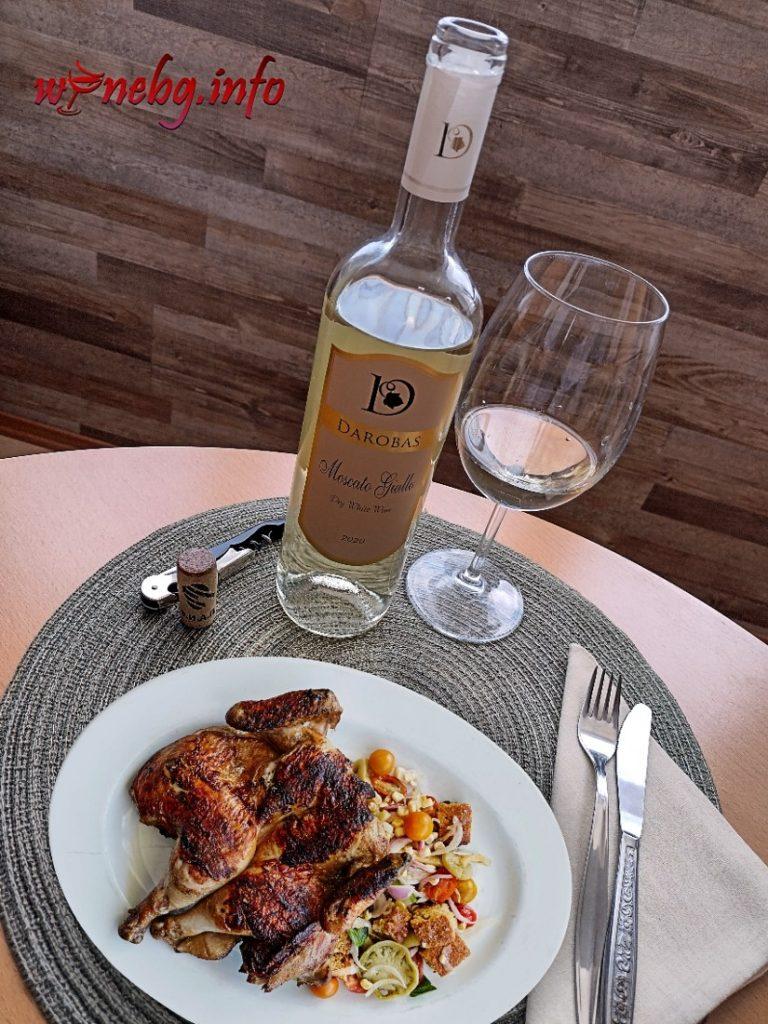 Moscato Giallo 2020 - Darobas Winery