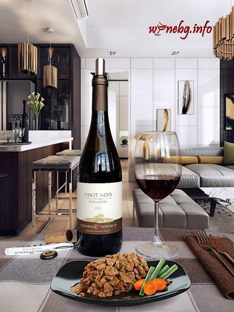 Pinot Noir Reserve 2017 Heritage – Edoardo Miroglio