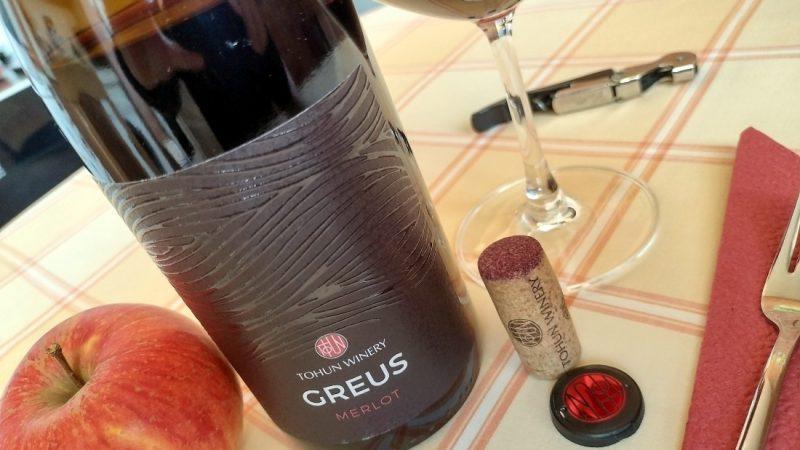 Greus Merlot 2017 – Tohun Winery