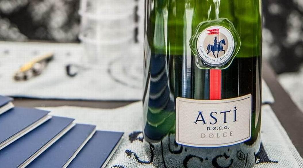 Какво е Asti и защо трябва да го опитате?