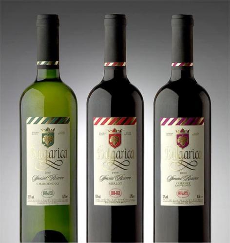 Bulgarica Wine11