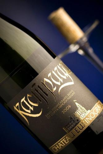 Kastritsi Wine6