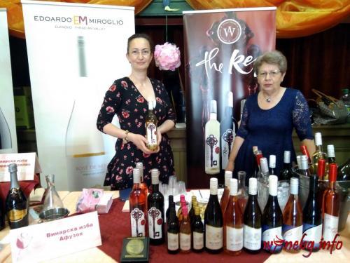 ROSE wine EXPO 201900058
