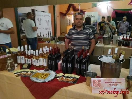 ROSE wine EXPO 201900061