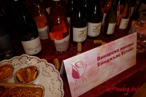 Rose Wine Expo 2017 00006