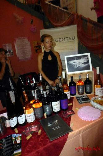 Rose Wine Expo 2017 00007