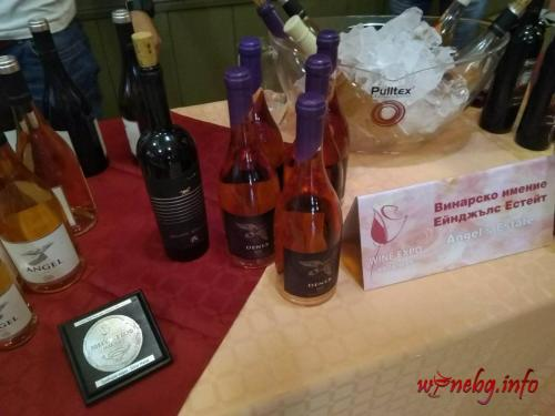 Rose Wine Expo 2018 00070