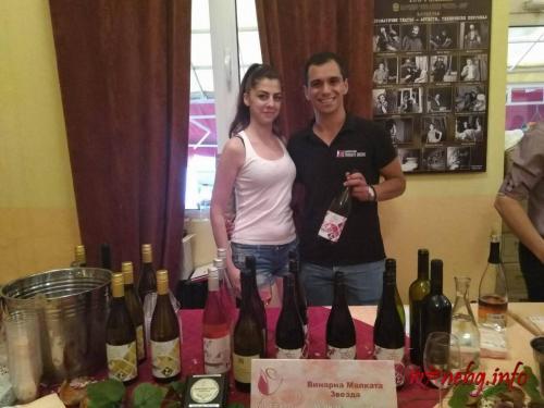 Rose Wine Expo 2018 00141