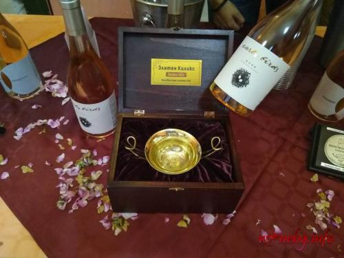 Rose Wine Expo 2018 00147