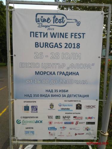 Wine Fest Burgas 2018 00001