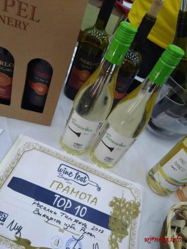 Wine Fest Burgas 2018 00013