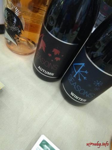 Wine Fest Burgas 2018 00027